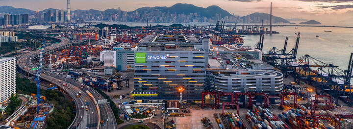 ATL Logistics centre – Hong Kong Goodman Group